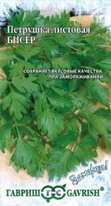 петрушка листовая бисер