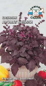 базилик аромат ванили