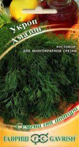 Укроп амазон