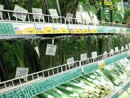 зелень в магазине