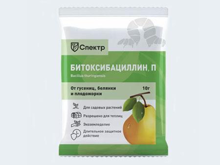 средство от насекомых Битоксибациллин