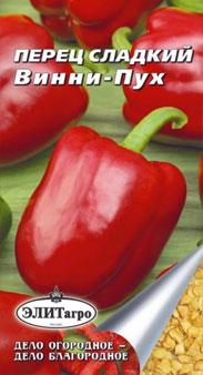 Перец сладкий Винни-Пух