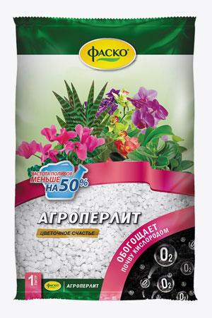 Агроперлит